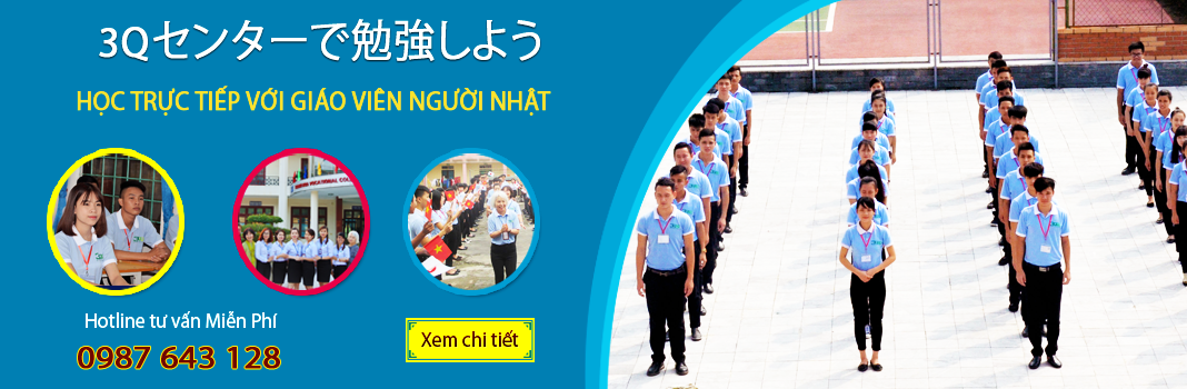 banner-hoc-tieng-nhat2-1
