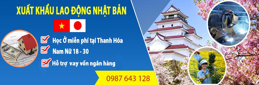 xuat-khau-lao-dong1-1vay-ngan-hang