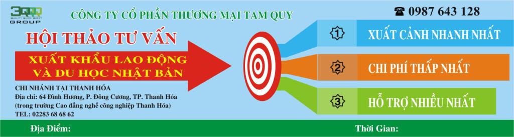 hoi-thao-tu-van-Xuat-khau-lao-dong-Du-hoc-Nhat