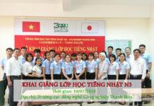 lop-tieng-nhat-n3