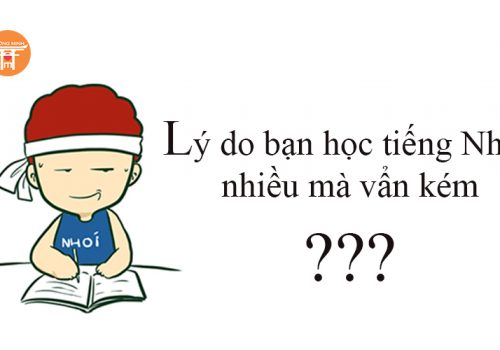 ly-do-hoc-tieng-nhat-mai-khong-gioi