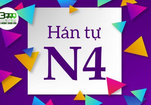 hoc-tieng-nhat-Han-tu-N4