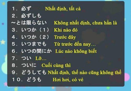 TRANG-TU-TIENG-NHAT-N5-N4-N3-N2-6