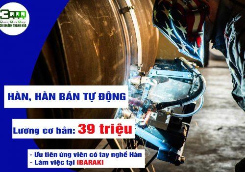 han-han-ban-tu-dong-xkld-nhat-ban-nganh-co-khi-5