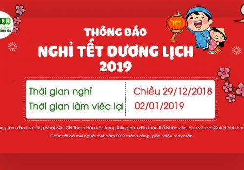 thong-bao-nghi-tet-duong-lich-2019-3q-thanh-hoa
