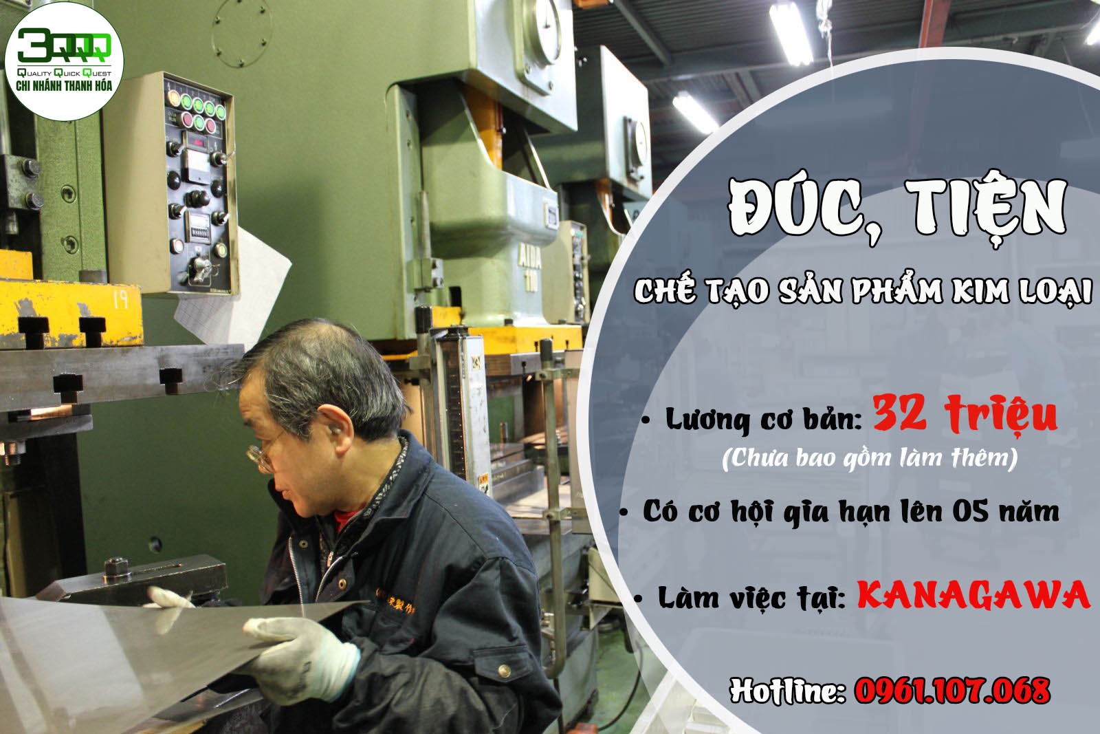duc-tien-che-tao-san-pham-bang-kim-loai