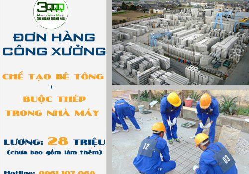3q-don-hang-cong-xuong-xkld-nhat-ban-tuyen-nam-luong-toi-thieu-28-trieu-2
