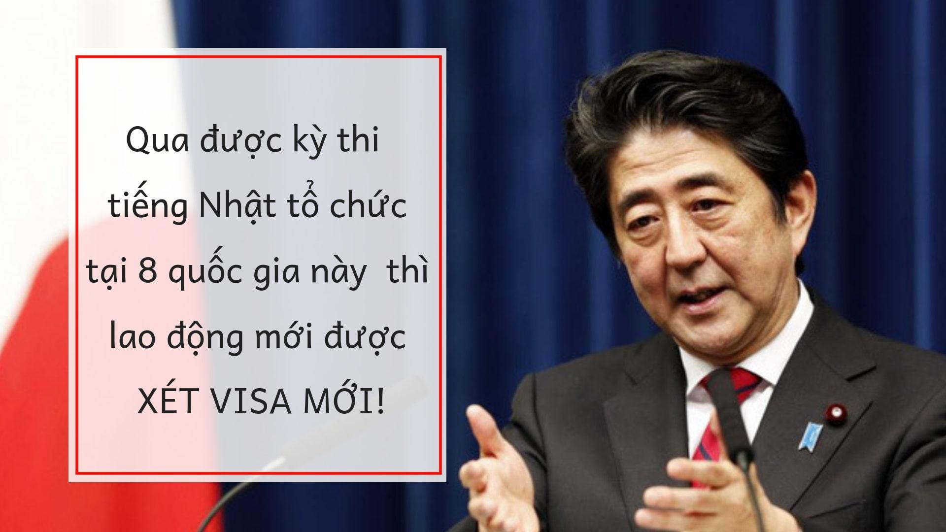 qua-duoc-ky-thi-duoc-to-chuc-tai-8-quoc-gia-vinh-tru-tai-nhat