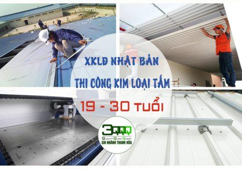 3q-tuyen-6-nam-thi-cong-kim-loai-tam-lam-viec-tai-nhat-ban