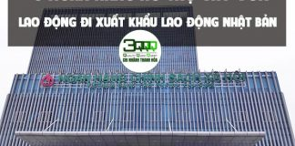 3-ngan-hang-ho-tro-vay-von-cho-lao-dong-di-xkld-nhat-ban-ngan-hang-chinh-sach-xa-hoi