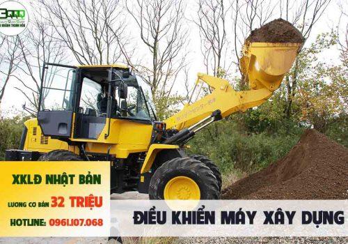 3q-nam-xkld-nhat-ban-dieu-khien-may-xay-dung-luong-32-trieu