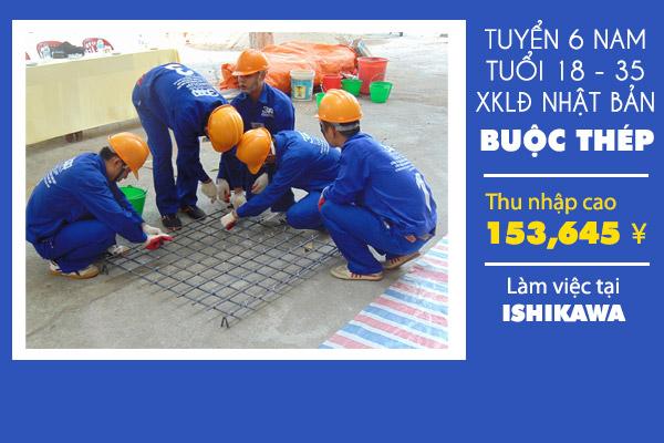 3q-tuyen-6-nam-buoc-thep-xay-dung-tai-nhat-ban-luong-32-trieu-thang