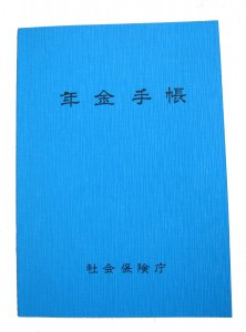 cach-lay-tien-bao-hiem-nenkin-lan1-2