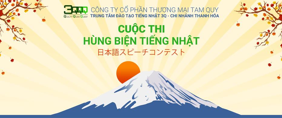 cuoc-thu-hung-bien-tieng-nhat