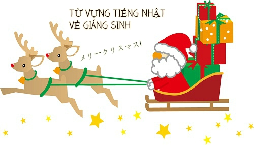 tu-vung-tieng-nhat-ve-giang-sinh-1