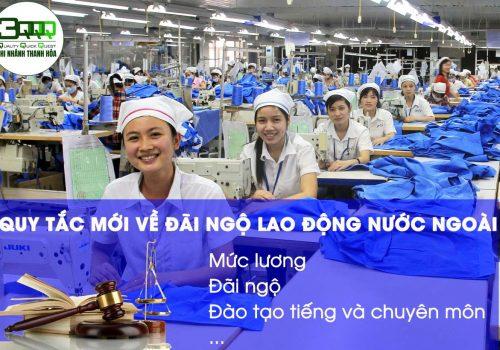 xkld-nhat-ban-quy-che-moi-cho-lao-dong-nuoc-ngoai-yeu-cau-dn-nhat-ban-phai-tuan-theo