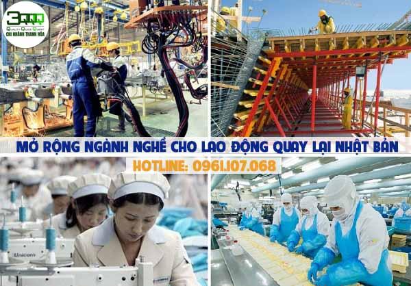 ly-do-so-luong-lao-dong-di-xkld-nhat-ban-vuot-xa-so-voi-dai-loan-va-cac-nuoc-khac
