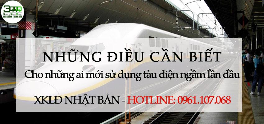 nhung-dieu-can-biet-cho-nhung-ai-moi-su-dung-tau-dien-ngam-lan-dau-tai-nhat-ban