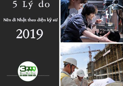 5-ly-do-nen-di-nhat-theo-dien-ky-su-ky-thuat-vien-2019