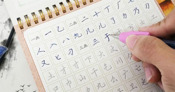 huong-dan-cach-viet-tieng-nhat-cuc-ky-don-gian-cho-nguoi-moi-bat-dau-2