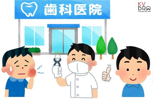 Hướng dẫn khám và nhổ răng ở Nhật